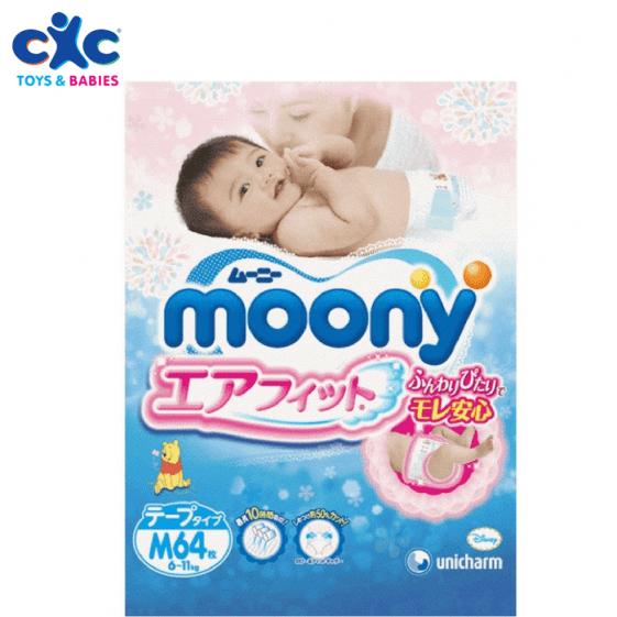 MOONY Baby Diapers – Medium (6-11kg)
