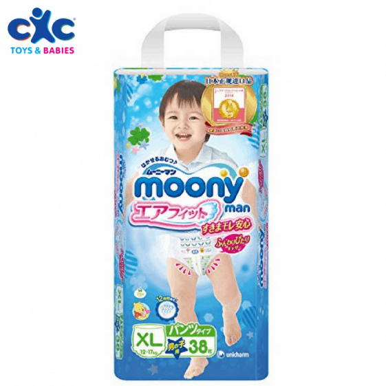 MOONY Boys Pants – XL (12-17Kg)
