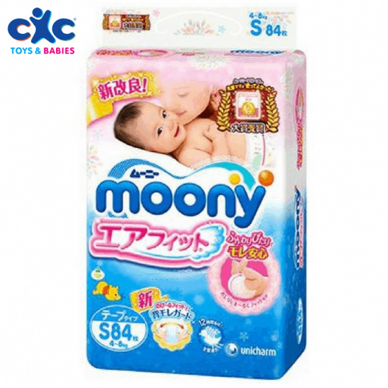 MOONY Diapers – Small (4-8kg)