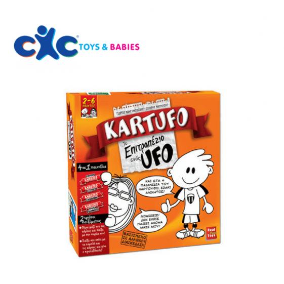 Kartufo-Το παιχνίδι ενός UFO