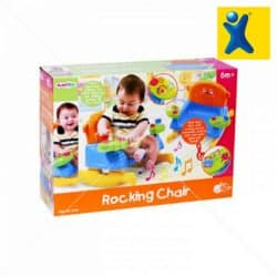 chair-rocking chair-cxctoys-limassol-cyprus
