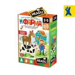 επιτραπέζιο παιχνίδι-cxctoys-limassol-cyprus-puzzles