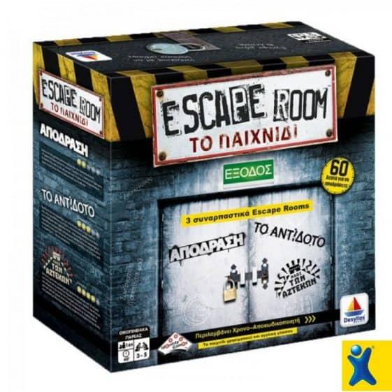 Επιτραπέζιο Escape Room