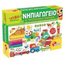 προσχολικά παιχνίδια-real fun toys-cxc toys-limassol