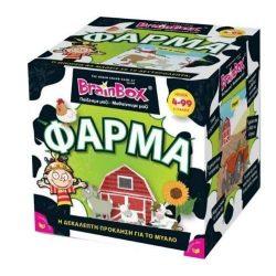cxctoys-brainbox-farm-limassol