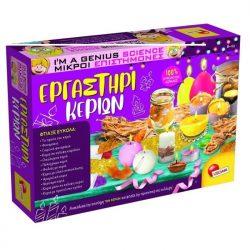 ΜΙΡΚΟΙ ΕΠΙΣΤΗΜΟΝΕΣ ΕΡΓΑΣΤΗΡΙ ΚΕΡΙΩΝ-cxc toys -limassol-cyprus